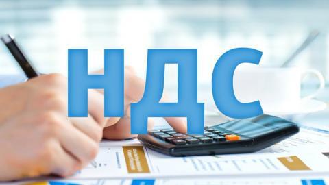 НДС при электронных услугах согласно законодательству Болгарии