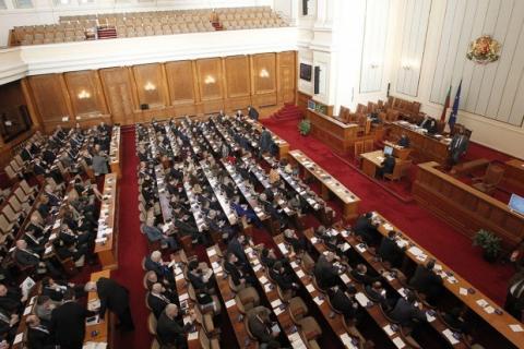 Парламент Республики Болгария проголосовал за сохранения курса валюты
